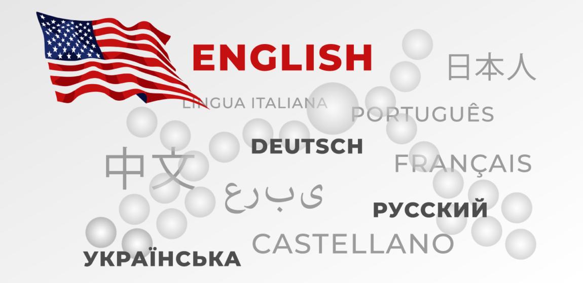 Language of the Communication