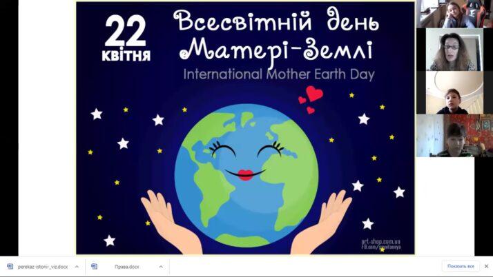 """День Землі. Життя в стилі """"Еко"""""""
