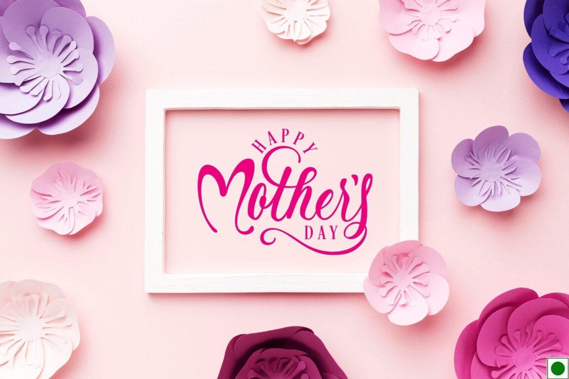 День матусі